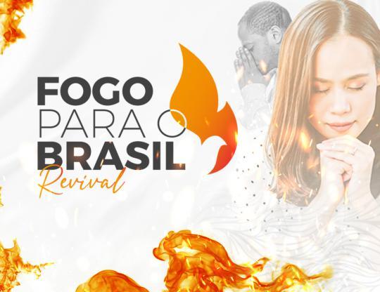 Fogo para o Brasil Revival: dias de relembrar esse evento marcante