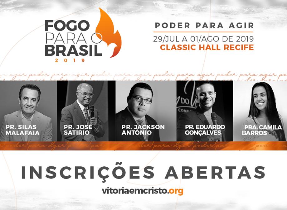Inscrições abertas para o Fogo para o Brasil 2019