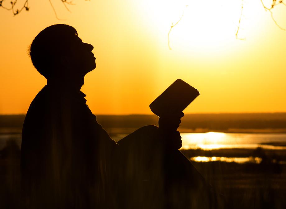 O que atrai o olhar de Deus?